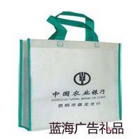 鹤山环保袋订制环保袋设计