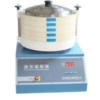 YSY30×8新国标验粉筛在面粉粗细度中的标准化测定