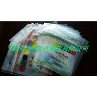深圳市佳联达 食品包装粘骨袋 PE粘骨袋