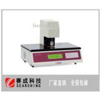 厂家直供纸张测厚仪 CHY-01济南赛成科技