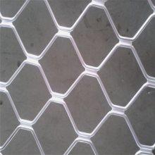 旺来镀锌美格网 菱形网防盗窗 铁丝围网