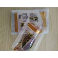 枣夹核桃包装袋生产厂家,价格优惠