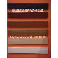 广州墙角线暖气片采暖供散热器片水暖