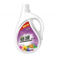 2kg立净康皂液洗衣液(薰衣草香) 去渍速漂、不残留、护色留香
