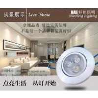 好恒照明专业生产3wLED天花灯5wLED天花射灯led2.5寸射灯 天花灯 刀片散热器