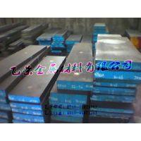 XW-41模具钢 圆棒 膜具钢 钢板价格 化学成份 冷作模具