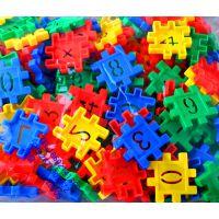数字方块积木幼儿园积木批发儿童积木批发数字积木方块塑料积木 幼儿园必备桌面数字玩具 儿童益智拼插玩具