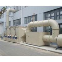 废气处理|东莞大川|废气处理成套设备