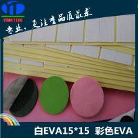 3mEVA垫 eva胶贴 eva脚垫 eva圈 防火eva 专业胶垫