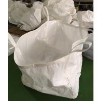 厂家大量现货销售90,90,110吨袋 集装袋 桥梁预压袋 太空包