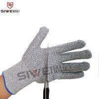 思危 五级抗割HPPE防割手套 耐磨防割 金属制造业 低价包邮