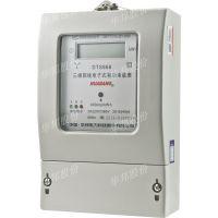 HUABNAG 三相四相380v低压电表电子表