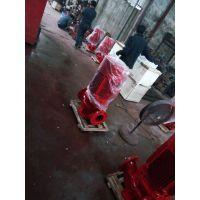 室外消火栓泵XBD10.5/35电动型号。