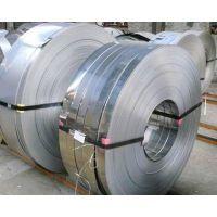 宝钢JFS A1001 JSH270C汽车钢板卷、现货供应