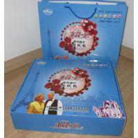 水晶之恋冰绒毯 负离子能量养生磁疗绒毯1.5*2床上用品 礼品