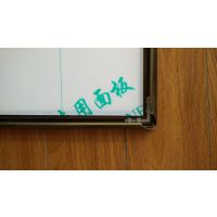 铝合金海报框|海报架|海报框广告