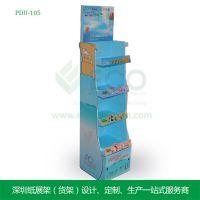 洗手液纸质展架 洗涤用品纸展示架批发 超市展会纸展架 PDU-105
