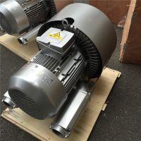 无锡干燥高压风机 上海除尘漩涡气泵2HB740-GH47 冠克漩涡风机 环形高压风泵