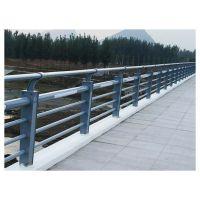供应景观桥栏杆 不锈钢栏杆 加工护栏