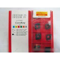 供应山特维克PCD硬质合金车刀CCMT060204-MF 1025