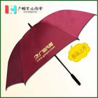 广州黄浦区天河区荔湾区越秀区雨伞厂定制租车公司广告伞