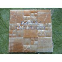 洪利玉器厂米黄玉马赛克300*300 玉石板材 电视背景墙 装饰玉石板