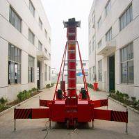 重庆套缸式升降机 高空作业平台