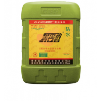 冬季深圳建筑防水涂料施工注意事项