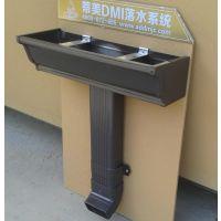 屋檐落水槽(蒂美)合肥别墅集水槽经销