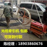 管线施工牵引机 电缆牵引机