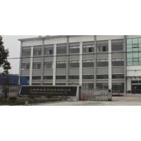 上海誉煊电子技术有限公司