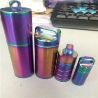 彩色电镀加工 铝合金真空电镀炫彩色 金属电镀加工 PVD真空电镀厂