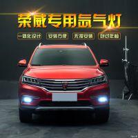 荣威RX5专用氙气灯 迈斯RX5专车专用一体化氙气灯HID 9005疝气灯