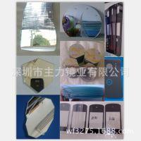 供应镜片 亚克力镜片 透明镜片 玻璃镜片 反光镜片