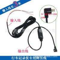 3M12v转5V记录仪车载电源线车载5VMICRO USB充电器电源转换器