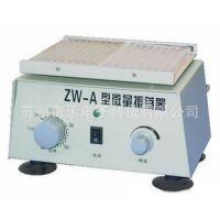ZW-A型微量振荡器HY-5HY-5A回旋式振荡器