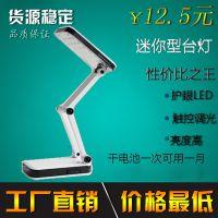 小台灯学生台灯宿舍用创意节能台灯电池台灯LED可用USB口厂家销售