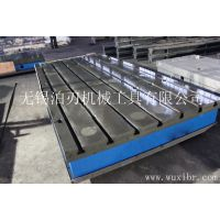 铸铁T型槽平板平台【品质卓越 欢迎选购】---质量保证