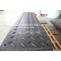 超高分子量聚乙烯铺路板 专业生产厂家