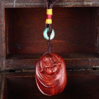 小叶紫檀木质红木雕刻挂饰招财弥勒佛笑佛吊坠汽车挂件饰品工艺品