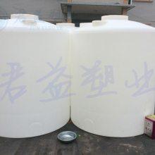浙江1000L水处理盐桶 食品储存桶 五金PE化工桶