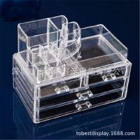 亚克力水晶收纳盒/有机玻璃口红整理盒/彩妆珠宝收纳盒BSD3157