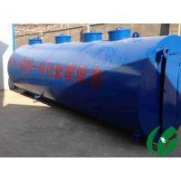厂家供应优质一体化印染污水处理设备