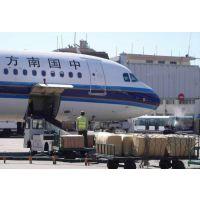 上海出口阿联酋迪拜国际机场空运专线