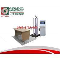 造纸检测仪器专卖,造纸检测仪器公司,造纸检测仪器利拓更优惠