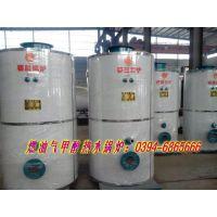 淮北甲醇热水锅炉甲醇洗浴热水锅炉甲醇取暖热水锅炉