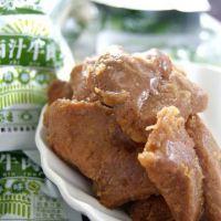 休闲食品 贵州特产卤汁牛肉 香辣/五香味 500g/袋