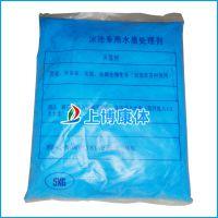 精品推荐优质粉末状杀菌灭藻剂 消毒硫酸铜 杀菌灭藻剂