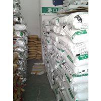 台湾南亚(惠州)PBT 1410G6 30%玻纤增强阻燃V0