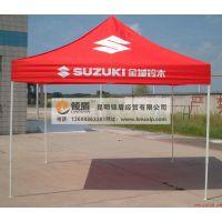 昆明大金刚帐篷批发(3*3米)不锈钢制作供应折叠帐篷(2*2米)